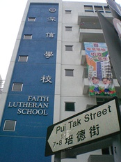 Faith Lutheran School in Hong Kong.