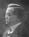 His Imperial Highness Count Nagayoshi Ogasawara, a member of the Imperial Family
