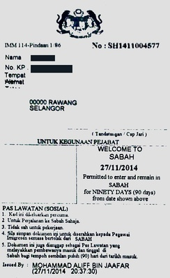 (Document In Lieu of Internal Travel Document, IMM.114) given to West Malaysian citizens entering Sabah using Malaysian identity card for social and business visits. The form must be returned to the Immigration Officer upon departure from the state of Sabah or otherwise, there were consequences of being detained by the immigration.