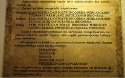 The Pledge was the result of second Youth Pledge held in Batavia in October 1928. On the last pledge, there was an affirmation of Indonesian language as a unifying language throughout the archipelago.