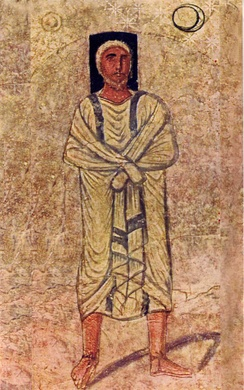 Joshua. Fresco from Dura-Europos synagogue.