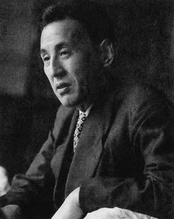 Kiyoo Wadati, a seismologist and laureate of the Imperial Prize of the Japan Academy (1932)