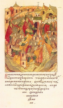 The Sacking of Vladimir by Batu Khan in February 1238: a miniature from the 16th-century Russian chronicle