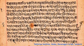 A page from the Taittiriya Samhita, a layer of text within the Yajurveda