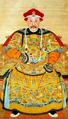 The Imperial Portrait of Emperor Jiaqing2.jpg