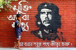 Wall paint, Dhaka, Bangladesh