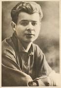 Есенин Сергей 1924.jpg