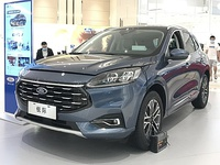 Fourth generation Ford Escape (China)