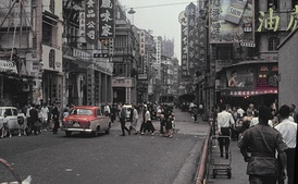 Hong Kong in 1965, shortly after Wong's family emigrated from Shanghai