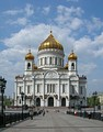 Cathedral of Christ the Saviour in Moscow, the world's tallest Orthodox church.