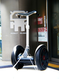 Segway in the Robot museum in Nagoya