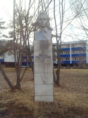 "Monument to Zinaida Portnovа - Soviet pioneer-hero. Former pioneer camp ""Scarlet Sails"" village Berry, near the city of Togliatti, Russia"