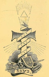 circa 1873 symbol[3] from the University of Pennsylvania Record undergraduate yearbook