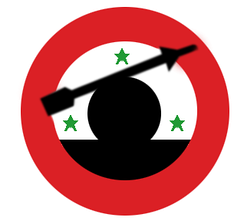 IAF Roundel for the strike aircraft that attacked Syrian SAM batteries in 1982 Lebanon war.