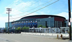 The 2008 Democratic National Convention was held in Denver's Pepsi Center