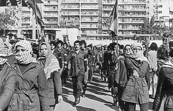 Palestinian Fatah fighters in Beirut in 1979