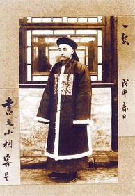 The mandarins were powerful bureaucrats in imperial China (photograph shows a Qing dynasty official with mandarin square visible).
