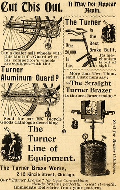 1897 American advertisement featuring the aluminum spelling