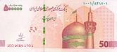 ایران چک ۵۰۰ هزار ریالی ۱۳۹۷ (رو).jpg