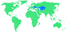 Participants at Summer olympics 1996Blue = Participating for the first time. Green = Have previously participated. Yellow square is host city (Atlanta)