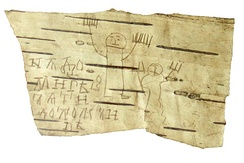 A birch-bark letter with spelling lessons and drawings made by a 6–7 year old Novgorodian boy named Onfim.