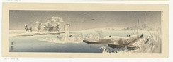 20th-century ukiyo-e print of Boats in Snow