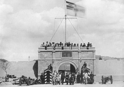 Main gate of former Chinese munitions depot, taken over by the Imperial German Navy, Kiautschou Bay, Shandong peninsula, 1898