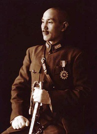 Generalissimo Chiang Kai-shek, Allied Commander-in-Chief in the China theater from 1942 to 1945