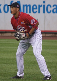 Stanton at the 2009 All-Star Futures Game