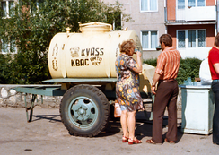 A kvass street vendor in Rīga (1977)
