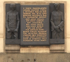Memorial plaque on the Church of Saints Cyril and Methodius