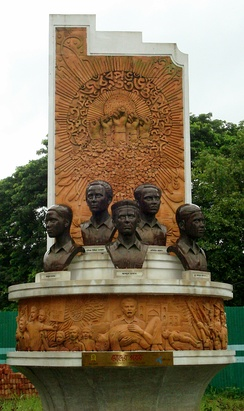 Moder Gorob, depicting the language movement martyrs, is one of the features of Bangla Academy