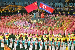 The close China-North Korea relationship is celebrated at the Arirang Mass Games in Pyongyang.