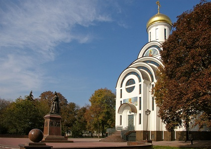 Orthodox Church of the Intercession of the Theotokos