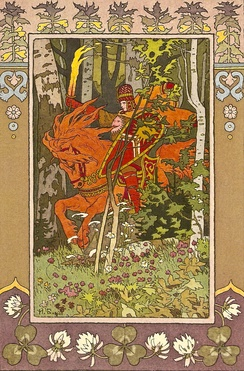 Illustration of the Russian fairy tale about Vasilisa the Beautiful, showing a rider on a horse in a forest