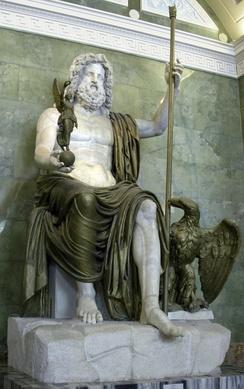 Статуя Юпитера.