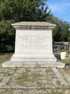 Tillman's grave, Trenton, South Carolina. Seen in 2020.