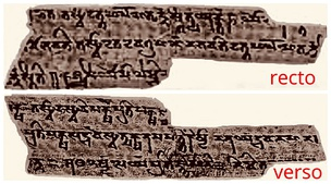 The Spitzer Manuscript is dated to about the 2nd-century CE (above: folio 383 fragment). Discovered near the northern branch of the Central Asian Silk Route in northwest China,[139] it is the oldest Sanskrit philosophical manuscript known so far.[140][141]