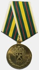 Jubilee Medal 25 years of the federal customs service of russia.jpg