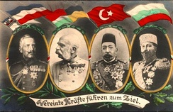 Leaders of the Central Powers in 1918 (left to right): Kaiser Wilhelm II of Germany, Kaiser Franz Joseph of Austria-Hungary, Sultan Mehmed V of the Ottoman Empire, and Tsar Ferdinand of Bulgaria.