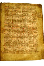 The Martyrology of Tallaght (University College Dublin Ms. A3) from the Book of Leinster, c. 1180.