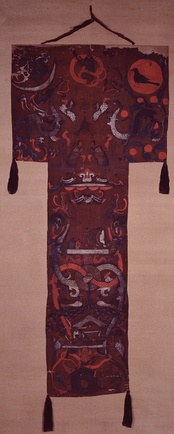 A silk banner from Mawangdui, Changsha, Hunan province. It was draped over the coffin of Lady Dai (d. 168 BC), wife of the Marquess Li Cang (利蒼) (d. 186 BC), chancellor for the Kingdom of Changsha.[22]