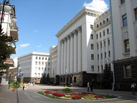 "The building of the Presidential Administration (unofficially called ""Bankova"") in central Kyiv is located on the pedestrian Bankova Street."
