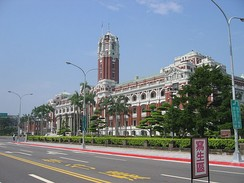 The Presidential Building in Taipei