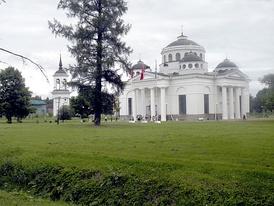 Собор Вознесения Христова. Царское Село, София