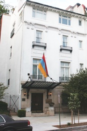The flag waving at the Armenian Embassy in Washington, D.C.