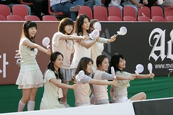 Girls' Generation performing at the 2008 Beach Volleyball Competition at Jamsil Arena in Seoul