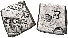 Mauryan Empire coin. Circa late 4th-2nd century BCE.[citation needed]