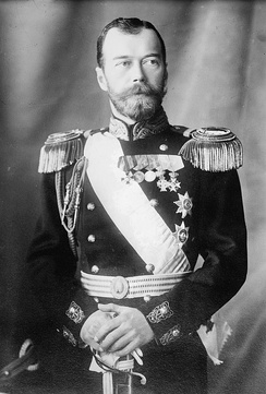 Николай II (Nicholas II), the last Russian emperor. In private, his wife addressed him as Nicki, in the German manner, rather than Коля (Kolya), which is the East Slavic short form of his name.