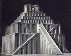 A suggested reconstruction of the appearance of a Sumerian ziggurat
